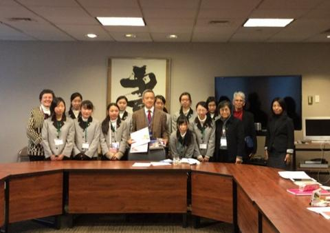 at the Permanent Mission of Japan to the United Nations